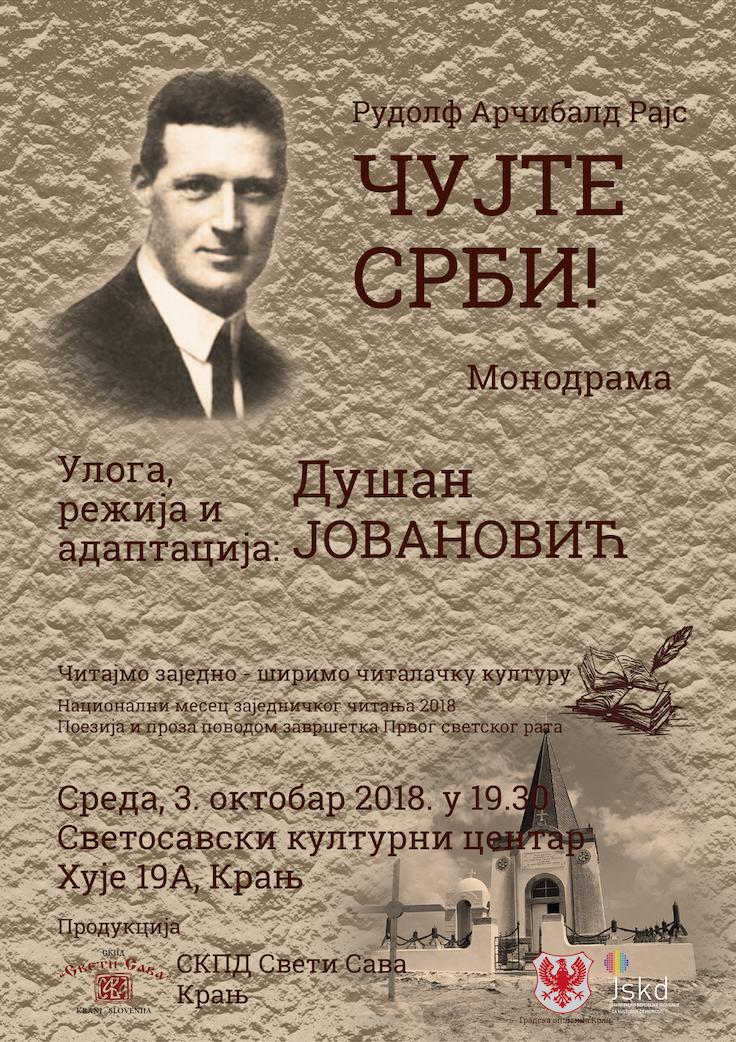 Plakat_Čujte Srbi
