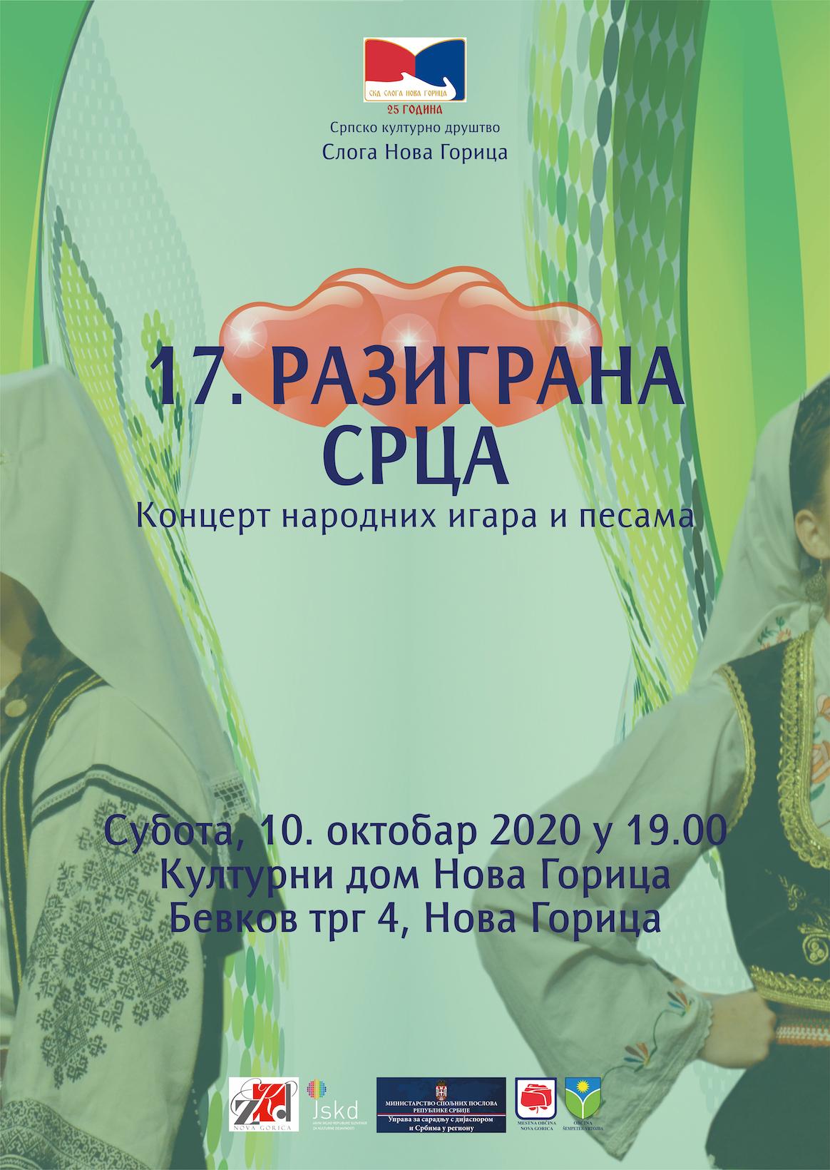 Plakat_Razigrana srca 2020_sloven